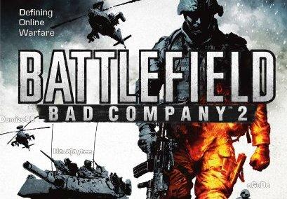 Макрос для мышки X7 BattleField BadCompany2
